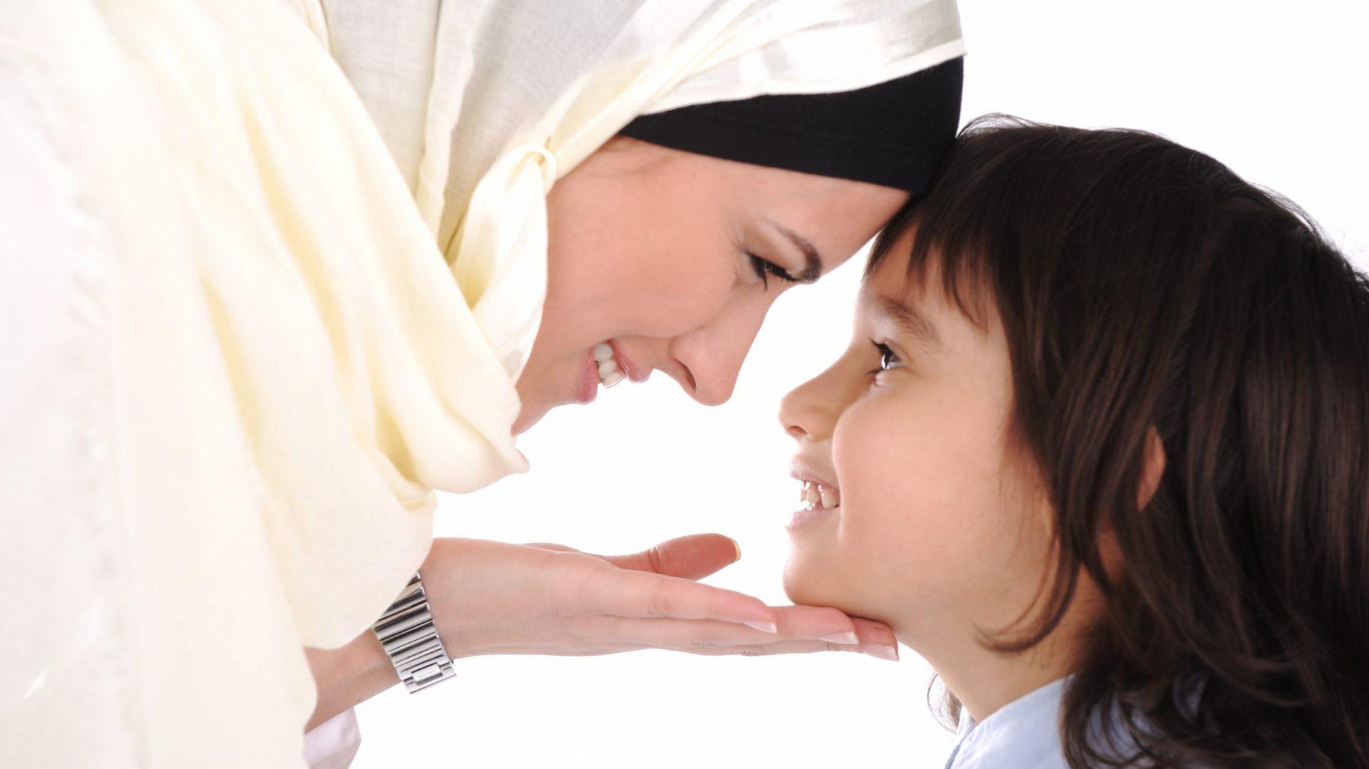 Asocijacija Majka i Dijete