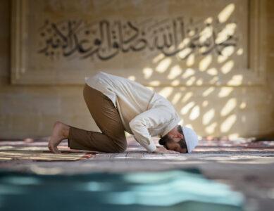 Izvori i metoda spoznaje u islamu